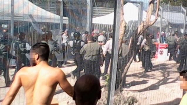 Manusislanddetentioncenter