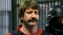 """Merchant of Death"" Viktor Bout Sentenced to 25 Years; Trial Ignored His Ties to U.S., Dick Cheney"