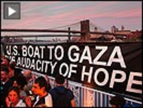 Gaza button