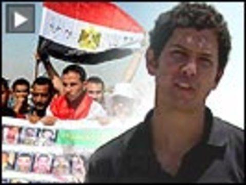 Egypt sharif button
