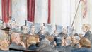 Supreme_court-1
