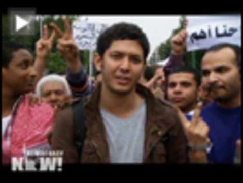 Sharif tahrir