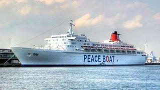 Peaceboat2
