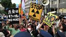 "Protests Grow in Japan: ""We Want to Bring Our Message to the World to Stop Nuclear Power Plants"""