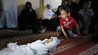 Gazacasulty.photocreditmohammedomer