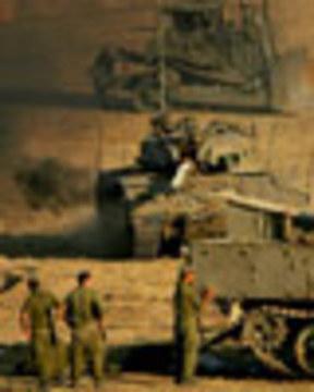 Israelitanks