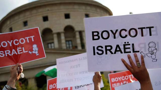 Bds sign