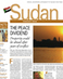 "Blood Money? As Divestiture Movement Heats Up, Sudan Government Pays Close to $1 Million for New York Times Supplement Advocating Investment and Praising ""Peaceful, Prosperous and Democratic Future"""