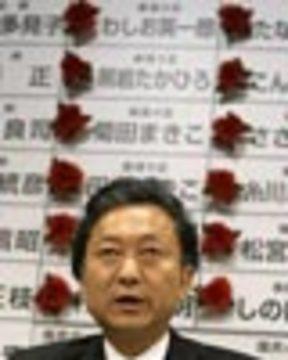Japan election web1