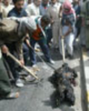 Iraqburntcorpse