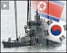 Koreanship web
