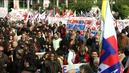 Greece-march-anti-austerity-syriza