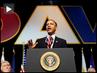 Obama-iraq-speech