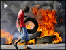 Raj Patel: Mozambique's Food Riots Are the True Face of Global Warming