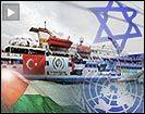 Flotillaattack button