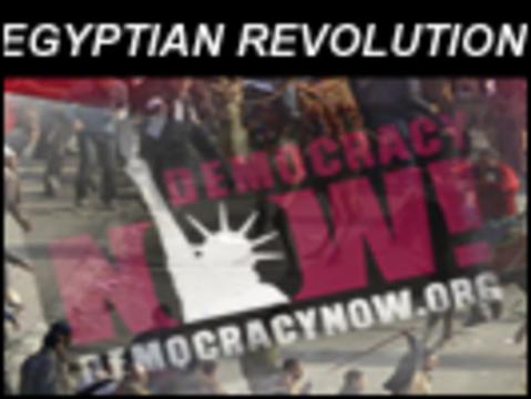 Egypt rev