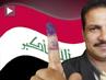 Iraq-vote-web