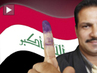 Iraq Vote in Limbo with Veto of Election Law
