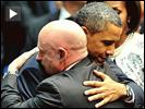 Obama tucson