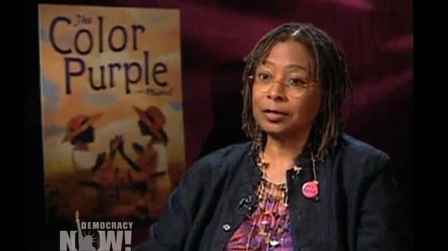 Walker purple