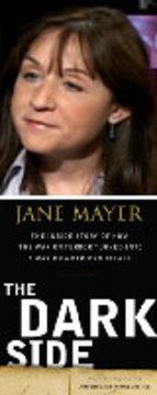 Janemayerweb