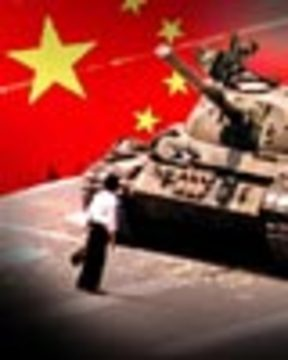 Tiananmen web