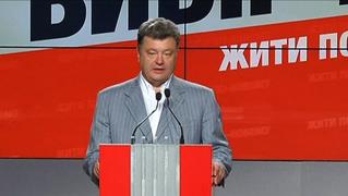Petroporoshenko