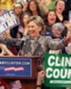 Clintonweb1