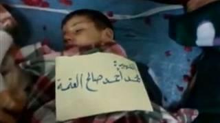 Syria civiliandeathtoll