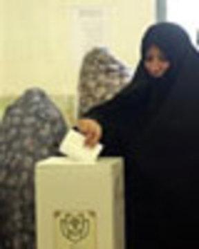 Iranvotes