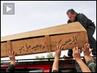 Coffin-iraq