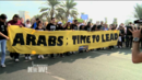 At U.N. Climate Summit in Doha, Arab Youth Activists Stage Qatar's First-Ever Climate March