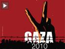Gaza_victory3