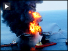 Deepwaterhorizon fire