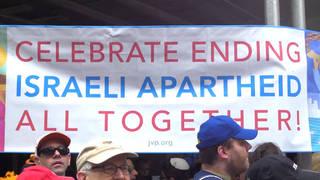 Seg3 israel protest