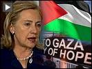 Us_gaza_flotilla_button