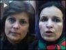Play_libyan_women