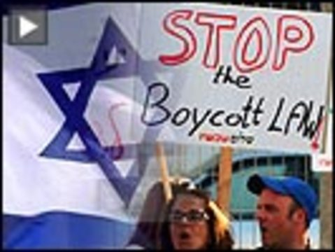 Israel boycott button