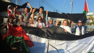 S3 gaza flotilla group