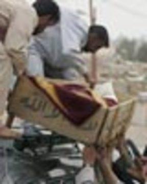 Iraq 20090408 web