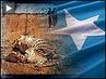 Somalia_play