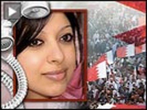 Zainab bahrain