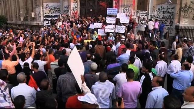 Egypt protest 1