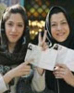 Iran elect web