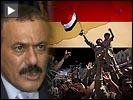 Play saleh leaves yemen