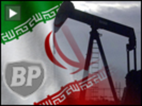 Iran bp