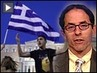 Greek Parliament Approves $40B Bailout; Some Economists Predict Vote Will Worsen the Recession