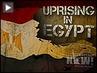Egyptplay