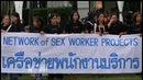 Sex_workers