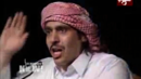Qatari Human Rights Official Defends Life Sentence for Poet Who Praised Arab Spring Uprisings